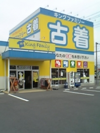 King Family 佐野店 [ホーム]
